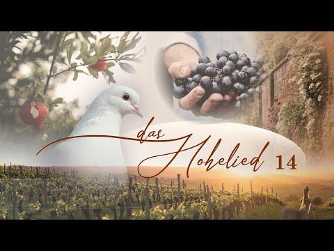 Das Hohelied - Episode 14   Hohelied 5,14b