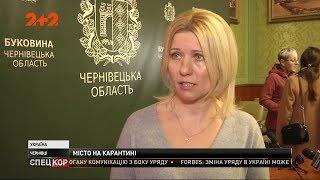 Буковина на карантині: через коронавірус в Чернівцях та області закривають садочки, школи та виші