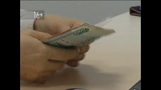 Как надёжно сохранить и приумножить деньги в Красноярске<