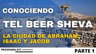 Visitamos la ciudad de TEL BEER SHEVA aquí vivió ABRAHAM - ISAAC Y JACOB
