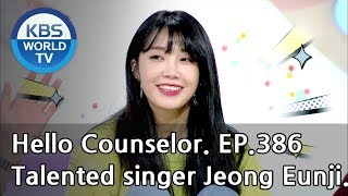 I like to drink a mixture of soju and beer! [Hello Counselor/ENG,THA/2018.11.05]