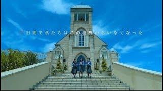 ドラマ「ザンビ」主題歌決定! 乃木坂46『もうすぐ~ザンビ伝説~』 放...