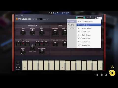 画像2: 04 14 コードの音を選ぶ バレッドプレス KORG Gadget for Nintendo Switch講座 www.youtube.com