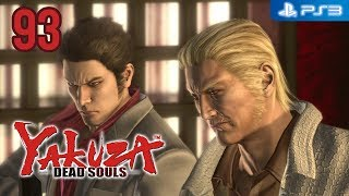 Yakuza: Dead Souls 【PS3】 #93 │ Final: The End
