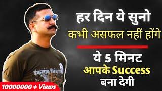Successful motivational speech   Shifuji shaurya Bharadwaj Best motivational speech   Status sumit