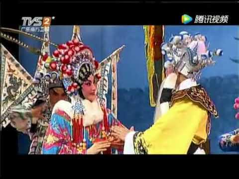 "Cantonese Opera "" Princess Hundred Flowers 1""粤剧《百花公主》1"