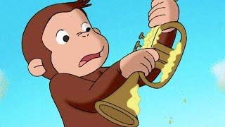 Nicke Nyfiken 🐵Metaldetektiven 🐵Tecknad Film för Barn 🐵Helt Avsnitt