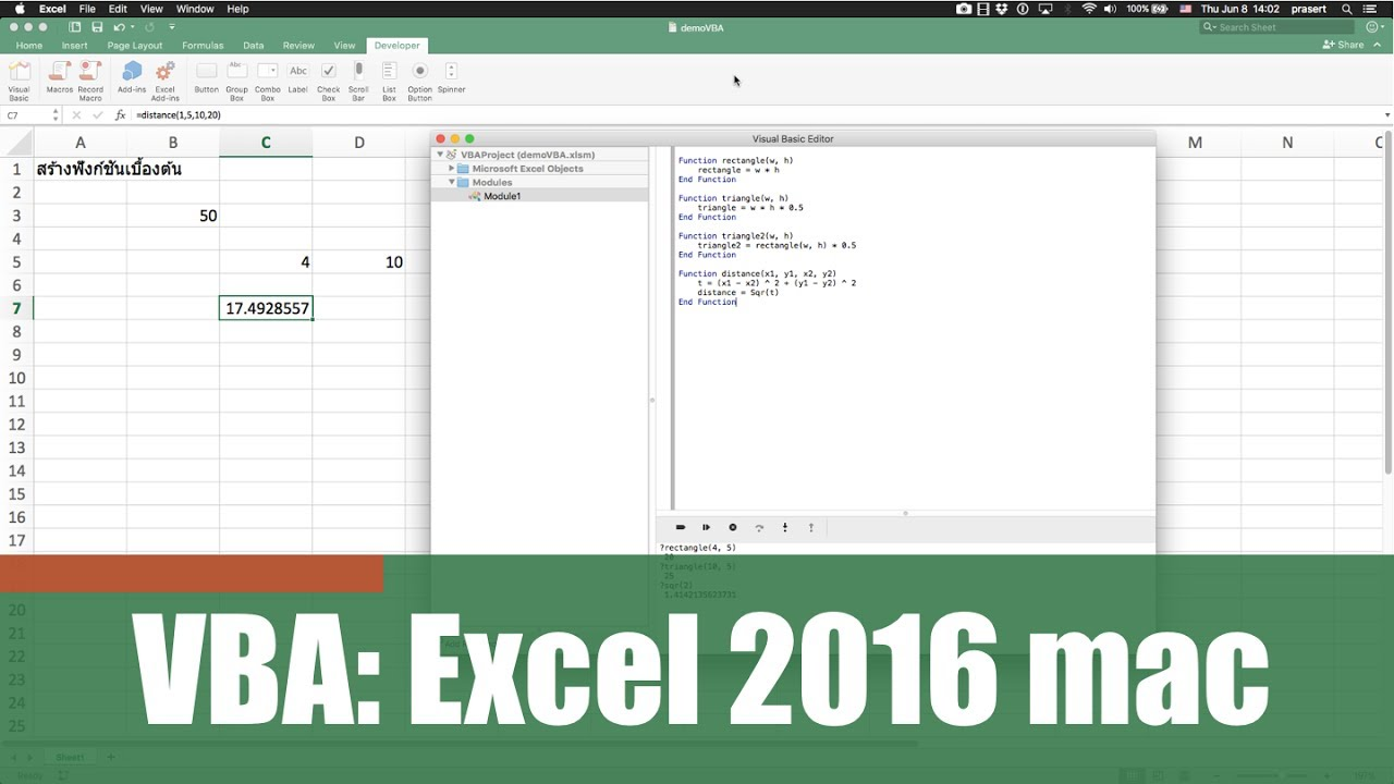 microsoft excel 2016 for mac free download full version