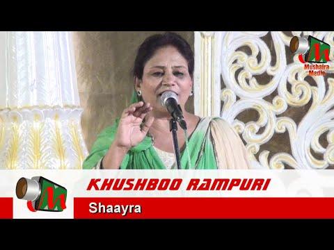 Khushbu Rampuri, Malad Mushaira, Con. Raza Ahmed Shaikh, 28/02/2016, Mushaira Media