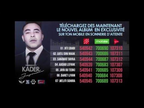 Kader Japonais 2016 - Galti dini maak⎜كادير الجابوني - قاتلي ديني معاك Official Audio