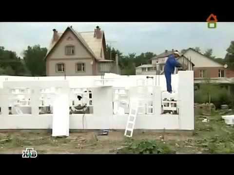 Строительство домов в Чебоксарах под ключ из несъёмной опалубки