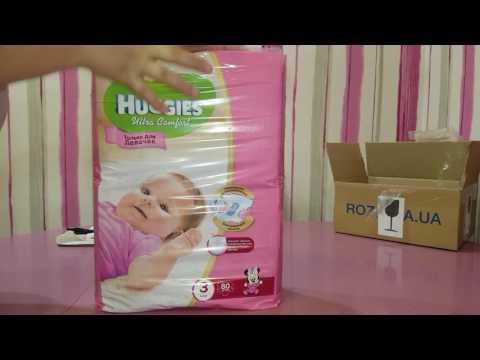 Отзывы покупателей о Подгузники Huggies Ultra Comfort 3 Small для девочек  21 шт. (5029053543543). Rozetka. 345aab4d563