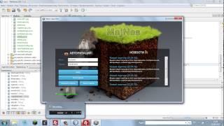 [3] Minecraft - Как создать лаунчер + система скинов плащей + сайт