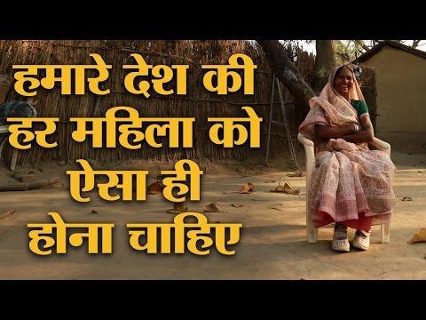 नेपाल से सटे जंगल से एक गांव की इस औरत को राष्ट्रपति ने क्यों बुलाया | The Lallantop
