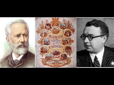 Lev Oborin plays Tchaikovsky The Seasons June Barcarole