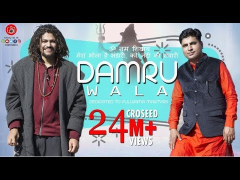 Baba Ji   Hansraj Raghuwanshi   Official Video   Paramjeet Pammi iSur Studios