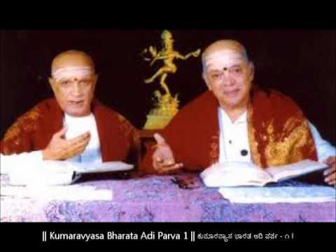 Kumaravyasa Bharata Adi Parva 1