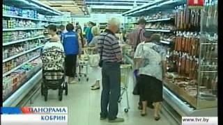 Супермаркет 'Евроопт' Кобрин