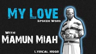 My Love | Knowledge In Islam | Spoken Word Mamun Miah
