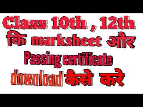 how to download ssc marksheet - Myhiton