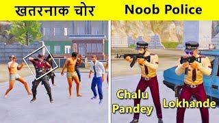 PUBG Chor Police Roleplay Erangel 2.0 | PUBG Funny Short Film | Bollywood Gaming