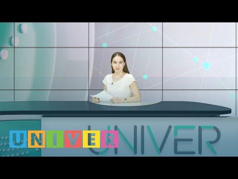 Новости КФУ от 09.09.2019