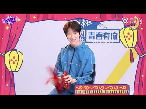 [ENG SUB] 190404 Shen Ping Ent Sweet Interview (THE8 Xu Minghao) By Eightmoonsubs