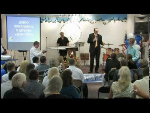 Opening of Father's House Church Celebration Service