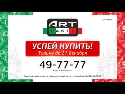 Обои для кухни моющиеся каталог фото украина фото