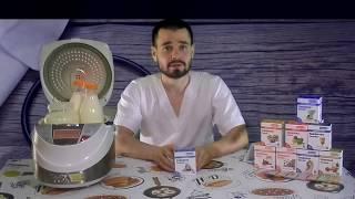 Польза и свойства пробиотиков / Закваски для йогуртов / Закваска Бифидум