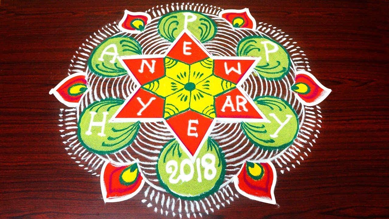 latest new year 2018 rangoli designs with dots new year kolam designs muggulu designs