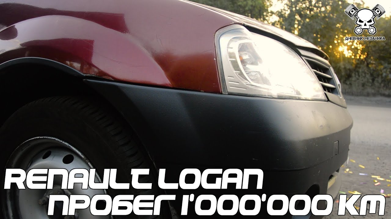 #ТАКСОС. Renault Logan Пробег 1000000 км