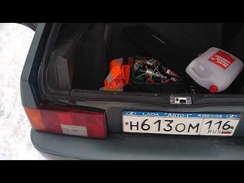 Как найти заводские провода для акустической полки ВАЗ 2114