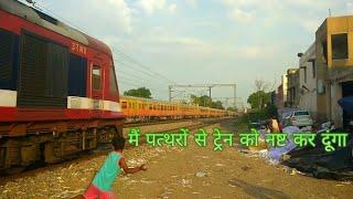 बेवकूफ बच्चा ट्रेन पर पत्थर फेंक रहा है STUPID CHILD