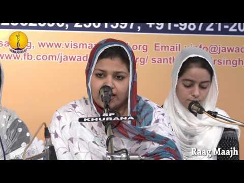 AGSS 2016:  Raag Maajh Prof. Charanjeet Kaur Ji