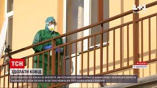 Коронавірус в Україні на Закарпатті лікарні майже повністю заповнені хворими на COVID 19