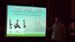 Основы систем туманообразования в теплицах(Выступление на семинаре по вопросам систем туманообразования, внесение удобрений с помощью растворного..., 2012-09-20T13:16:14.000Z)
