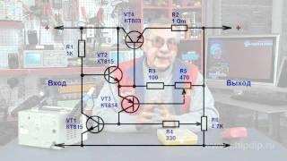видео Сетевой выпрямитель - стабилизатор напряжения и тока