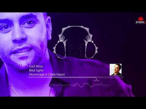 Download Youtube: Bilal Sghir (Ga3 Nsa-ڤاع النسا) COVER- Cheb hasni- Djezzy: 109852 -Moblis: 6772825