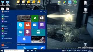 Замена меню пуск у Windows 10