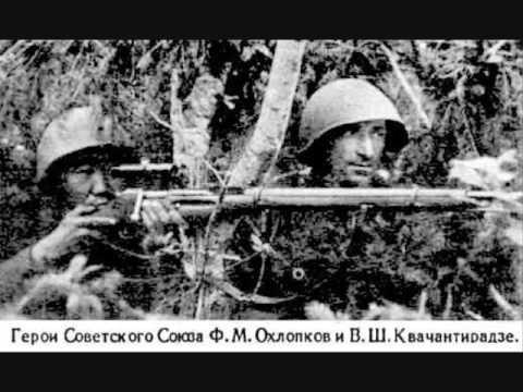 Fyodor Okhlopkov - Famous Soviet sniper