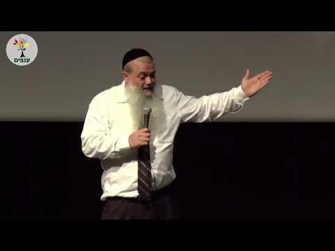 הקלף המנצח - הרב יגאל כהן HD - רחובות