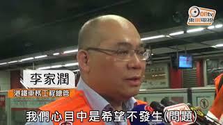 荃灣線新信號系統明年完工 測試或阻早上行車
