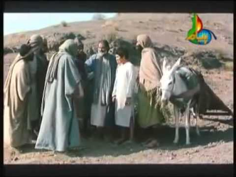 Hazrat Yousuf ( Joseph ) A S MOVIE IN URDU -  PART 9