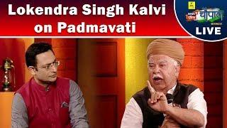 Lokendra Singh Kalvi on Padmavati | Founder of Karni Sena | Chaupal 2017 | News18 India