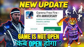 OB29 UPDATE FREE FIRE DETAILS| 4 AUGUST NEW UPDATE| FREE FIRE NEW UPDATE DATE & TIME