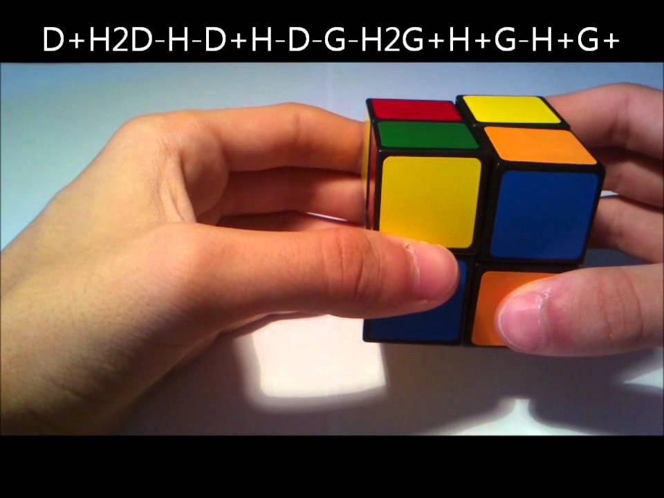 Rubiks Cube 2x2 Solution Franais Youtube