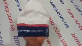 Вязаная шапка BMW Motorrad Motorsport(76628551748)(, 2015-09-08T19:10:50.000Z)