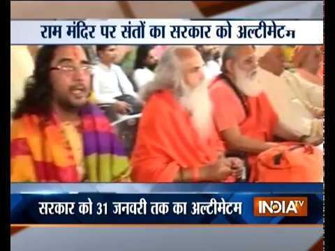 Saints demands ordinance on Ayodhya Ram Temple