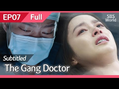 [CC/FULL] The Gang Doctor(Yong-pal) EP07 | 용팔이